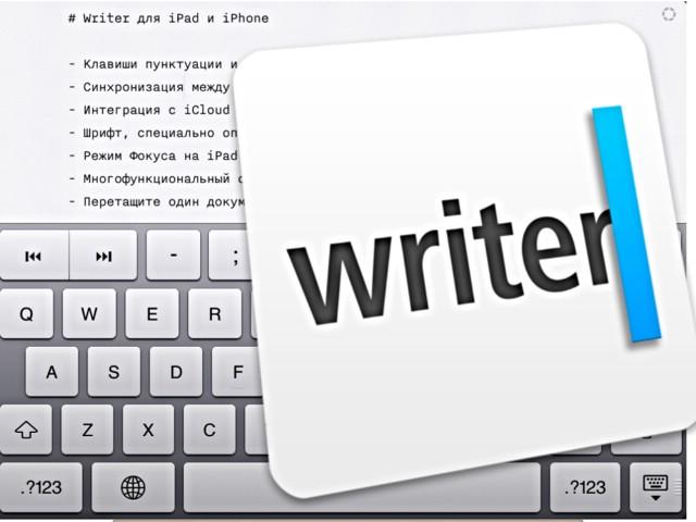 обзор iA Writer на iPad