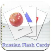 Russian Flash Cards