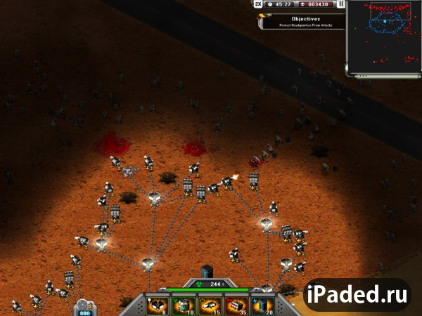 BioDefense HD для iPad