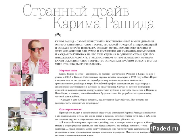 Happy Magazine FCM Russia