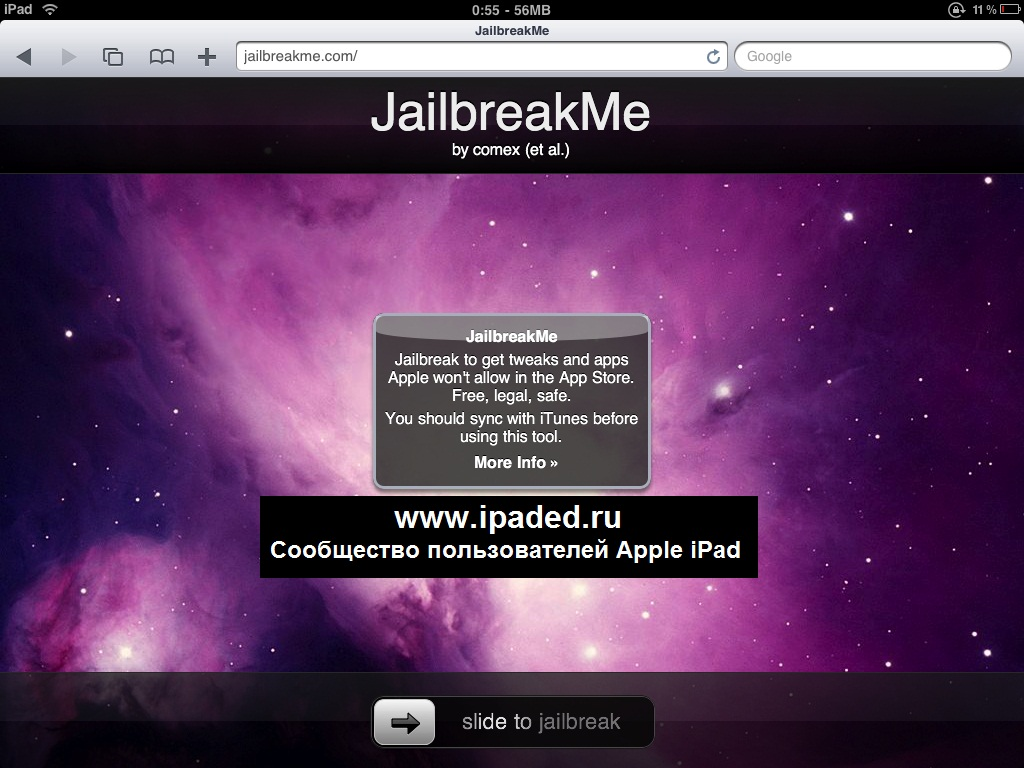 ipad-jailbreakme