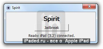 jailbreak-ipad-spirit-2
