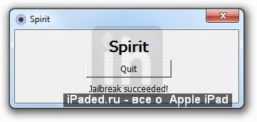 jailbreak-ipad-spirit-3