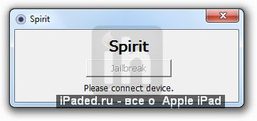 jailbreak-ipad-spirit
