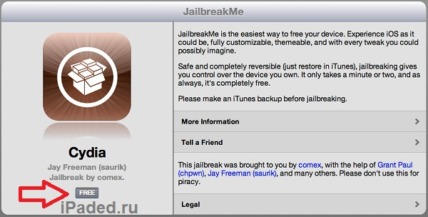 jailbreak_ipad2_433