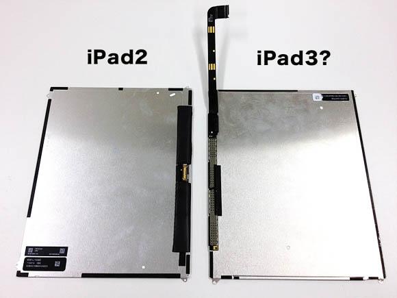 iPad 3: дата выхода, характеристики и фото